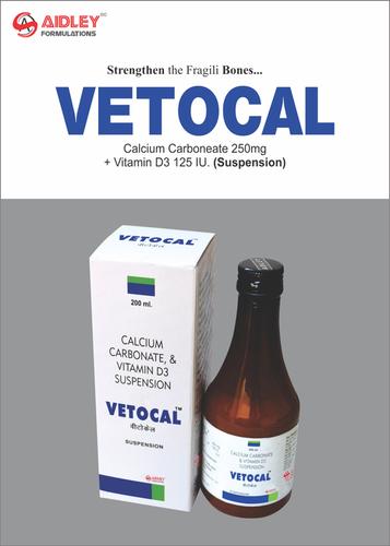 Calcium Carbonate eq to elemental Calcium 250mg + Vitamin D3 125 iu/5ml