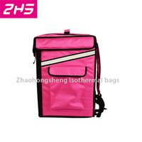 ZHS 12 INCH INSULATED THERMAL FOOD PIZZA DELIVERY BAGS BACKPACK FOR PIZZA CAKE