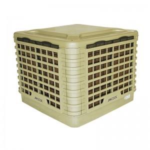 JH18AP-18D8-B1 Low Noise Industrial Air Cooler