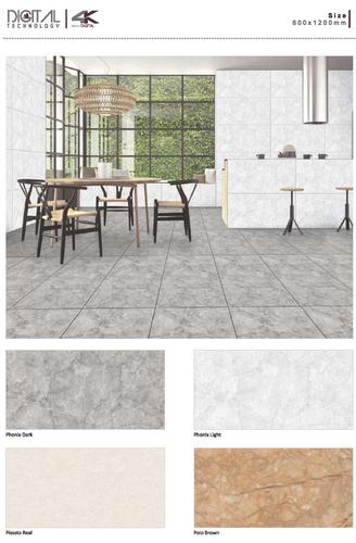 2X4 Floor Tiles