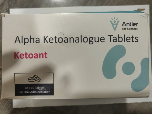 ALPHAKETOANALOGUE