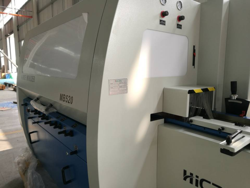 HC520A Wood Four Side Planer Moulder