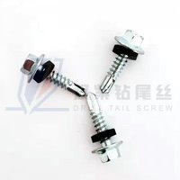 Hex flange head self drilling screws
