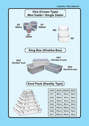 storage box, storage containers
