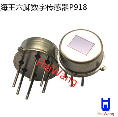 Digital Intelligent Pyroelectric Infrared Sensor P918