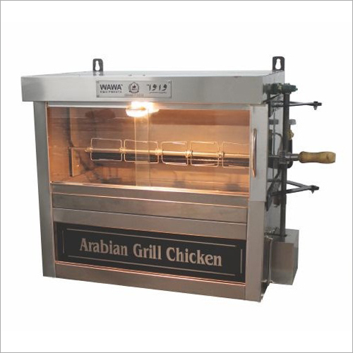 5 Birds Smart Chicken Grill Machine