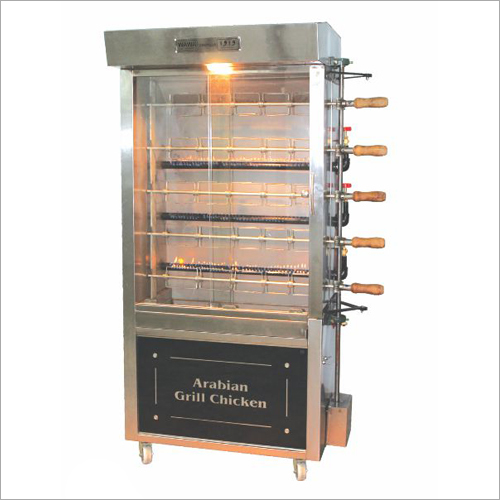 25 Birds Smart Chicken Grill Machine