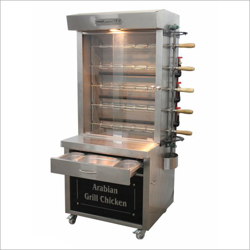 25 Birds Chicken Grill Machine