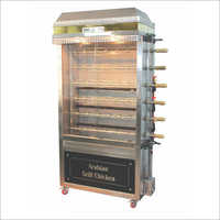 36 Birds Golden Crown Smart Chicken Grill Machine