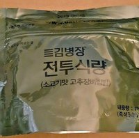 Korean MRE MEALS