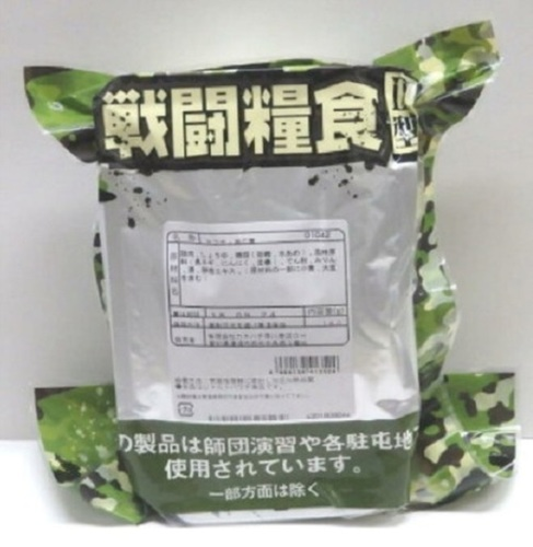 Japan MRE Meals Ready Eat