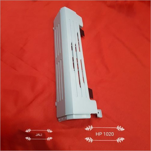 HP Fuser Top Cover