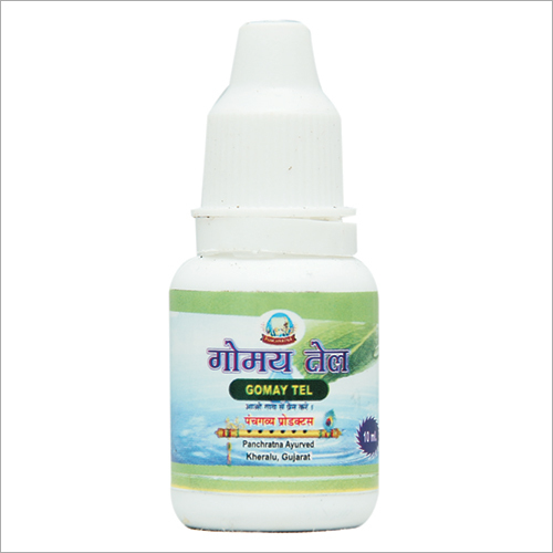 Ayurvedic Oil And Ghrit