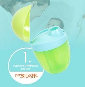 Penguin Shape Milk Powder Container