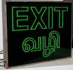 LED SIGN LIGHT - EVLS