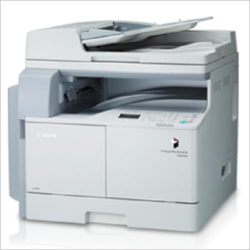 Digital Copier