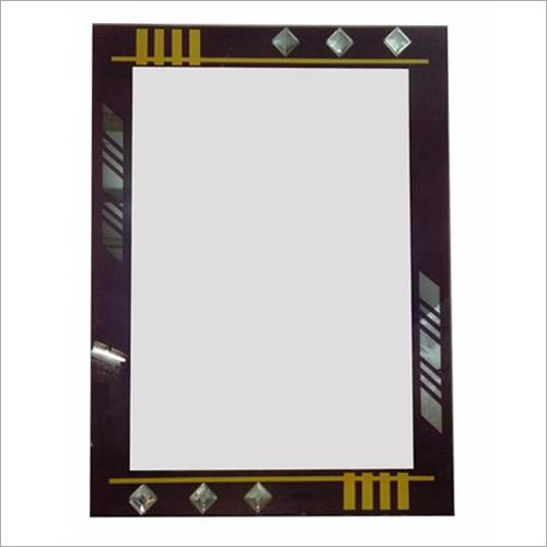 Brown Border Mirror