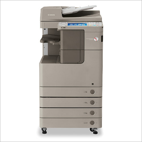 Office Canon Multifunction Machine