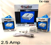 TX-199  DUAL USB CHARGER