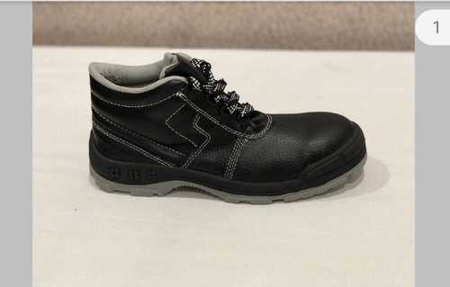 Meddo Make Rover Safety Shoes