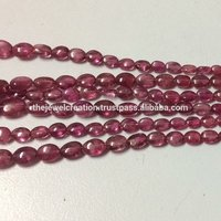 Natural Baby Pink Tourmaline Stone Smooth Oval Beads