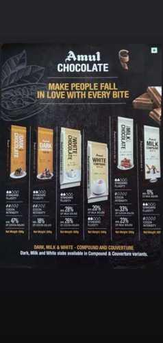 Amul chocolate compound