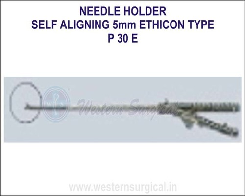 Self Allgning 5mm ethicon type