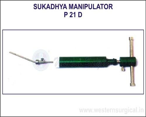 Sukadhya Manipulator