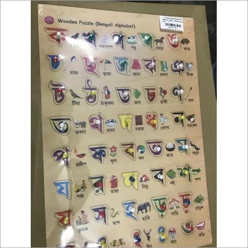 Wooden Puzzle Bengali Alphabets Age Group: 2