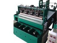 Normal Scourer Machinea22