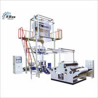 HD And LDPE High Speed Film Blowing Machine