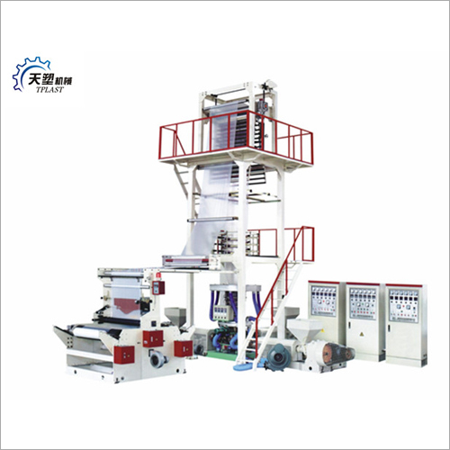 Three Layers Film Blowing Extruder Machine