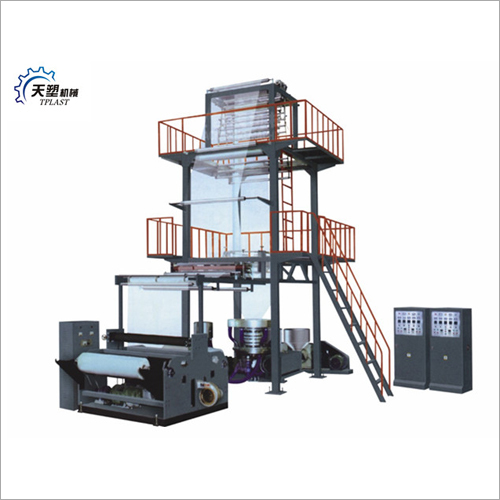 Two Layers Film Blowing Machine Extrude Mach'ine