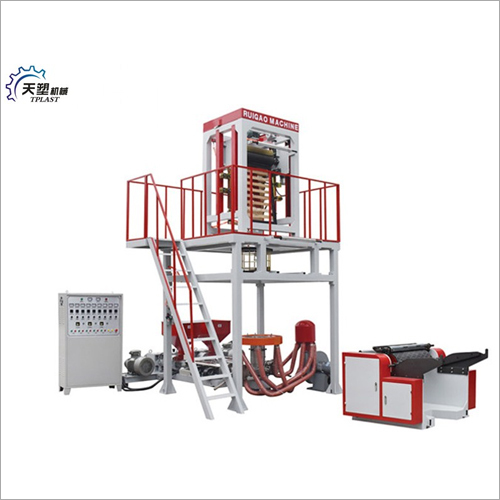 High-Speed Double Color Film Blowing Machine