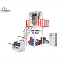 HDPE And LDPE High Speed Film Blowing Machine