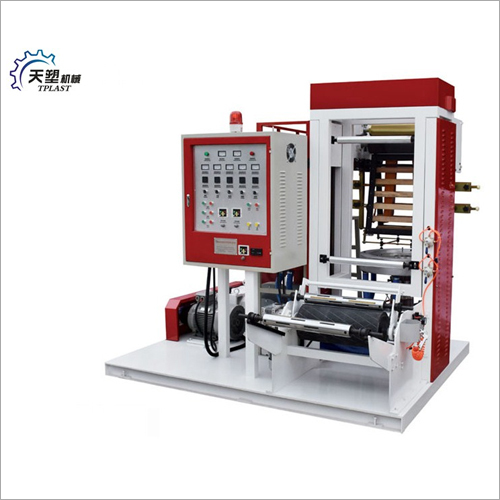 Economic Mini Film Blowing Machine