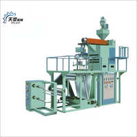 Rotary Machine Head Polypropylene Film Blowing Machine