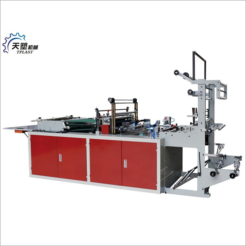 Multifunctional Computer Heat Cutting Bag Making Machine