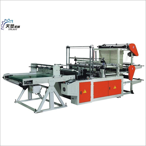 4 Lines Heating Sealing And Cold Cutting Bag Making Machine