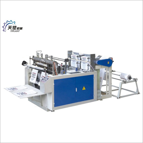 Computer Control Hot Sealing And Cutting Vest Bag Making Machine