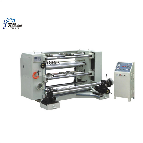 LFQ-B Series Vertical Automatic Slitting And Rewinding Machine