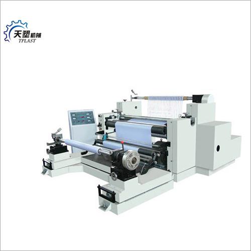 GFQ-B Series Horizontal Type High Speed Slitting And Rewinding Machine