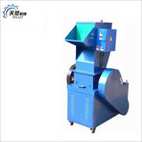 F TYPE Plastic Grind Machine