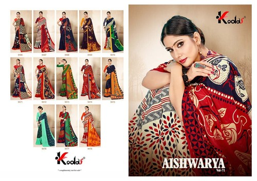 Aishwariya-71 saree catalog