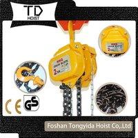 Chain Hoist 1 Ton 3 Meters Chain Block Lifting Cranes