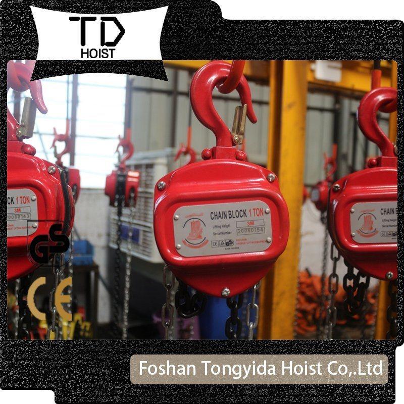 Manual Chain Block 1 Ton 2 Ton Lifting Chain Block 1.5 Ton Chain Block