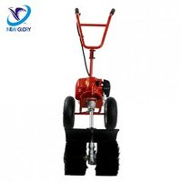 Power Sweeper JS- SW5200B