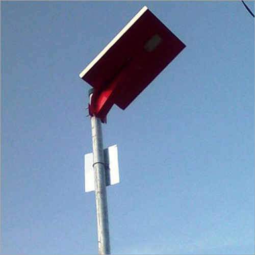 12 W Integrated Solar Street Light
