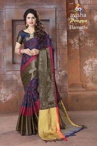 Avisha Pragya  Saree Catalog