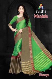 Avisha Manjula Saree catalog